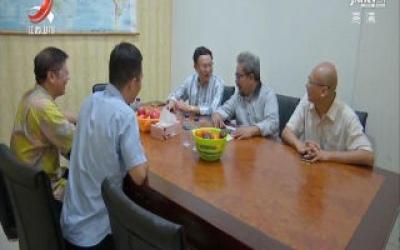 """【""""一带一路""""上的江西故事大型采访活动见闻(一)】 印尼:中国氛围浓 赣企受欢迎"""