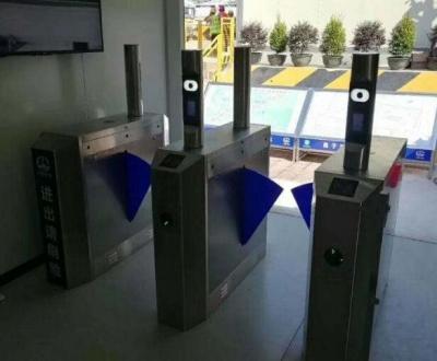 新余高铁北站启用人脸识别核验通道 核验只需3秒钟