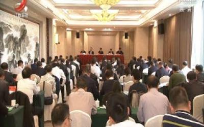 全省高校主题教育领导小组组长会议召开