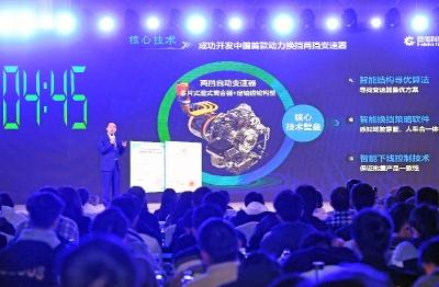 """第八届中国""""双创""""大赛新能源及节能环保行业总决赛在宜落幕"""