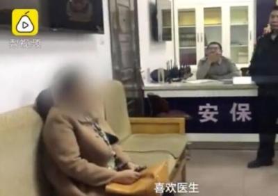 南昌一女患者堵门表白 男医生被吓到报警…