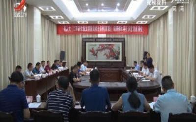 社会传真20191111 接地气更务实 护生态促发展——《江西省生态文明建设促进条例》背后的故事