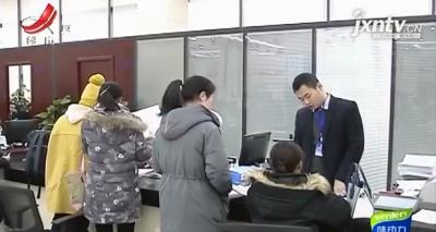 南昌:24小时社保服务和南昌社保APP11月20日上线