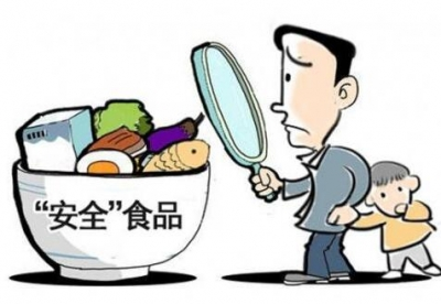 江西:发现食品安全问题快举报 最高奖励50万元
