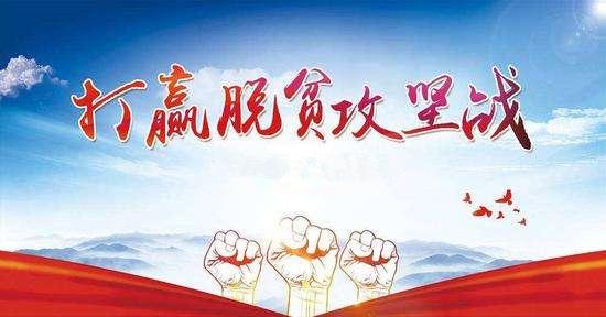 李小豹:推进乡村治理体系和治理能力现代化 坚决打好打赢精准脱贫攻坚战