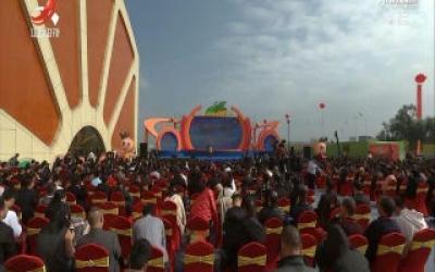 2019赣南脐橙网络博览会在信丰县开幕