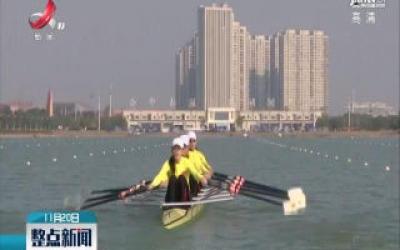 2019中国赛艇大师赛总决赛在南昌举行