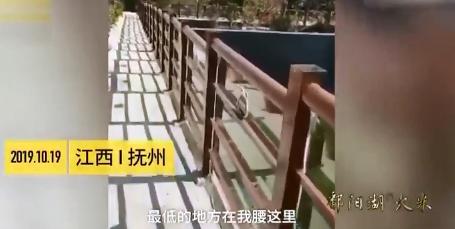 抚州:网友质疑借展大熊猫生活环境 园方回应