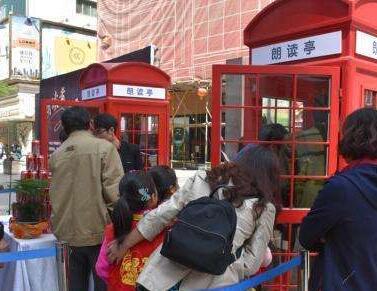 书香校园!南昌75所中小学配置150座朗读亭