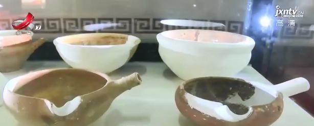 大余首次发掘北宋古窑址 首批文物正在展出
