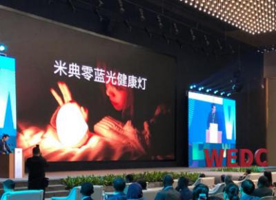 硅衬底LED健康照明产品全球首发
