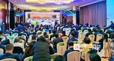 """江西473个大健康产业项目找""""婆家"""" 计划总投资4822亿元"""