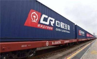 南昌:2019年前11个月开行中欧班列118列