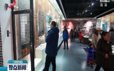 黑龙江公布一批考古新成果