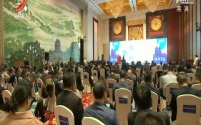 江西省电子信息产业推介会在南昌举行