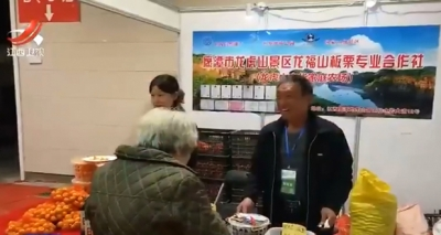 """江西特产上海""""吸粉"""" """"赣""""字品牌备受青睐"""