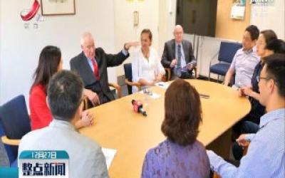 """【《""""一带一路""""上的江西故事》大型采访活动见闻】江西与东丰盛湾:携手打造国际友城合作的典范"""