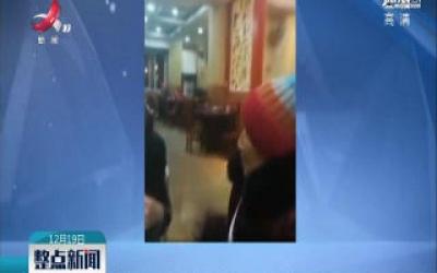 重庆:她在打他在笑 这个年龄被打是件幸福的事