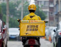 """给外卖系上一条""""安全带"""",九江首批30万份食安封签投放"""