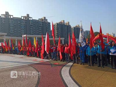 江西萍乡开展国际志愿者日主题活动