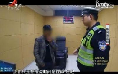 九江:男子无证驾驶 屡教不改再次被拘