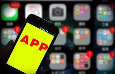 APP违规收集用户信息事件频发 保护个人信息有窍门
