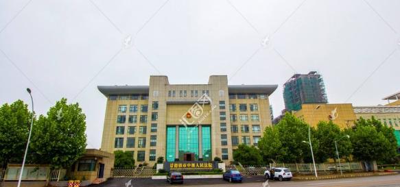 """景德镇市人民检察院获""""全国绿化模范单位""""荣誉称号"""