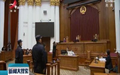 上海判决一起高空抛物入刑案