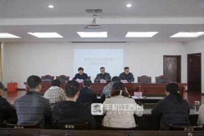 鹰潭召开城市功能与品质提升(一期)工程新闻发布会