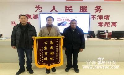 袁州:为社区的好书记点赞