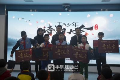 传承诗词之美!15名鹰潭少年成功晋级江西少年诗词大会(第三季)总决赛