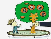 九江市38414名贫困劳动力实现就业  就业率达77.5%
