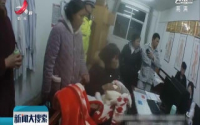 大广高速:婴儿突发高烧 交警紧急送医