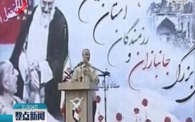 """哈梅内伊说将对美军打死伊朗高级将领进行""""强硬复仇"""""""