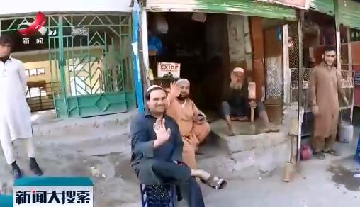 """【一带一路上的""""江西故事""""】巴基斯坦:穿越""""最美公路"""" 感受异域风情"""