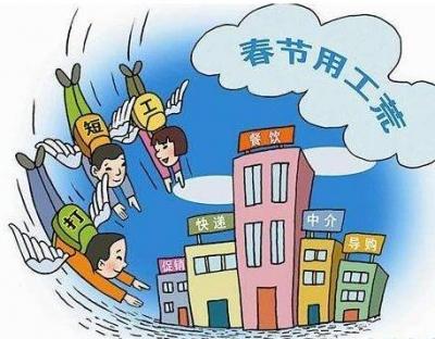 春节期间服务业迎黄金季:保洁得预订 洗车要排队
