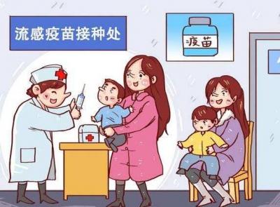 流感进入高发期患儿增加 专家提醒:提前打疫苗