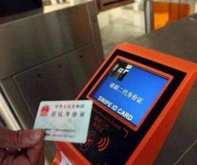 电子客票推行更广了 江西44个高铁车站直接刷证乘车