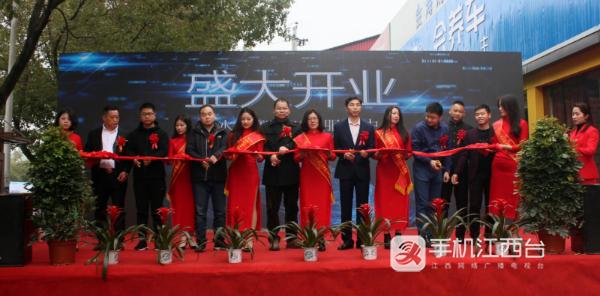 亚美科技新政起航BC融合启动大会在九江修水召开