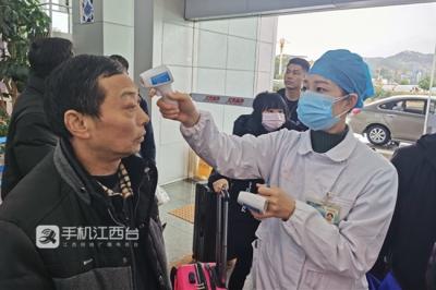 江西机场急救医护人员全部取消休假  启动旅客体温监测
