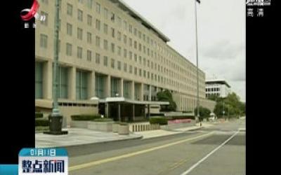 美国称不会和伊拉克讨论撤军问题