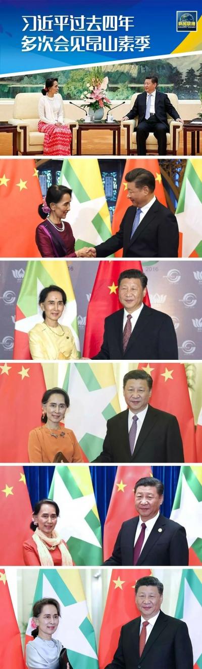 """习主席今年首访选择这个国家,""""数说""""两国""""胞波""""情谊"""