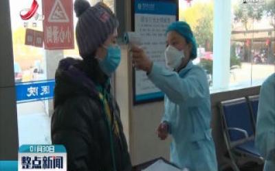 【众志成城 抗击疫情】都昌:医护人员逆风而行 主动请缨