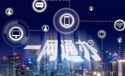 """江西企业登记春节""""不打烊"""" 24小时办理业务"""