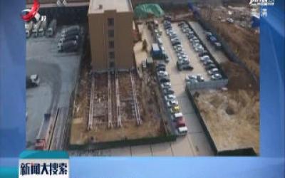 山东济南:3天25米 平移整栋大楼