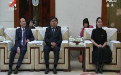 赵力平会见哈萨克斯坦共产人民党干部考察团一行
