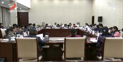 【两会进行时】省政协委员分组讨论政府工作报告