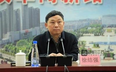 徐结强任丰城市委常委、副书记 提名为市长候选人