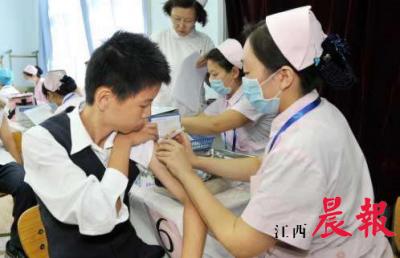 """上""""赣服通""""平台 南昌人接种疫苗可线上缴费了"""