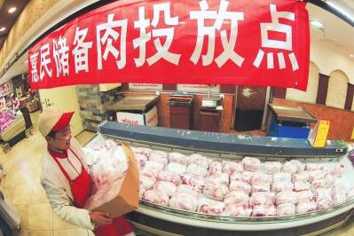 全力保障节日期间肉类市场的供应